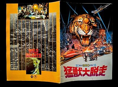1984	WILD BEASTS Delux Japanese Movie Program Franco Prosperi LSD TRASH