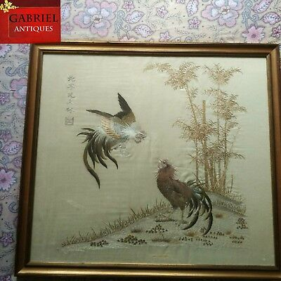 antiques or old chinese silk