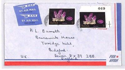 XX240 1970s KENYA Cover Commercial Airmail