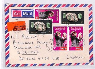 XX258 1979 KENYA Eldoret Cover Commercial Airmail EXPRESS