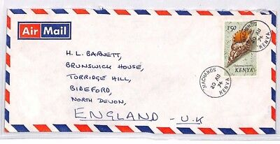 XX265 1974 KENYA *Machakos* Cover Commercial Airmail