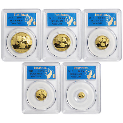 2017 Gold Chinese Panda .999 5 Coin Set PCGS MS70 First Strike Reveal Label