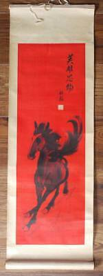 Decorative Antique Chinese Scroll - Black Horse on Red Ground Signed.