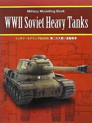 WWII WW2 Soviet Heavy Tank Battlewagon Military Modeling Book Japan