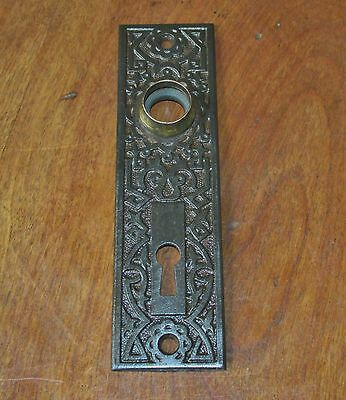 Antique Eastlake Victorian Cast Iron Door Knob Backplate with Keyhole
