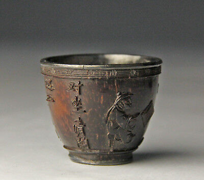 Small Antique Chinese Carved Coconut Shell Cup With Figures + Writing