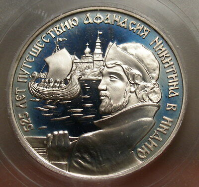 Russia 1997 Silver Proof 2 Roubles ICG PR 66 DCAM