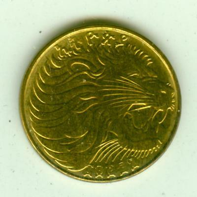 Ethiopia Uncirculated 2004 5 Cents-Lot Z1