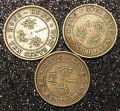 3-Coins from Hong Kong.  10-Cents.  1948,49,50