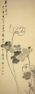 """JAPANESE HANGING SCROLL """"Lotus and Five Crabs""""  @e670"""