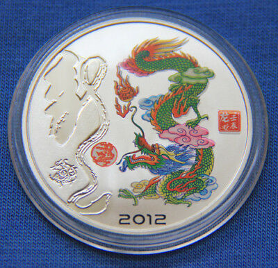 2012 Chinese Zodiac Silver Colour Coin--Year of the Dragon #55