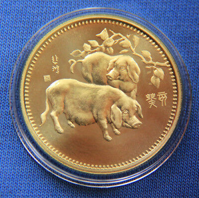 1983 Chinese Zodiac 24K Gold Medal--Year of the Pig