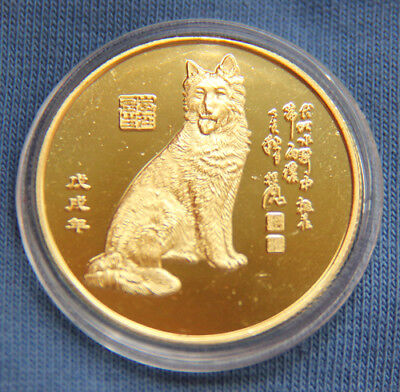 2018 Chinese Zodiac 24K Gold Medal Coin--Year of the Dog #11