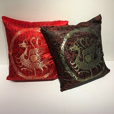 "Chinese Dragon Gold Metallic Brocade Cushion Cover 22"" x 22"" M48-1C22 Mtex"