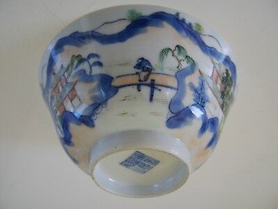 Old Chinese Porcelain Bowl - Beautiful Decoration And Seal Mark Base