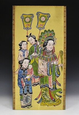 Colorful Antique Chinese Painting Of Women And Child