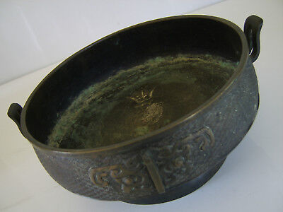 Old Large Chinese Bronze Censer - Unusual Marks To Inside Rare Early Example