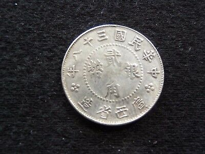 Old China Coin See Pictures (Mark #-63)