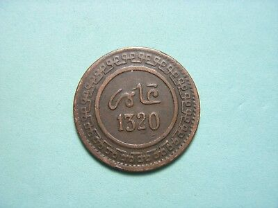 AH1320 Old Morocco Coin.