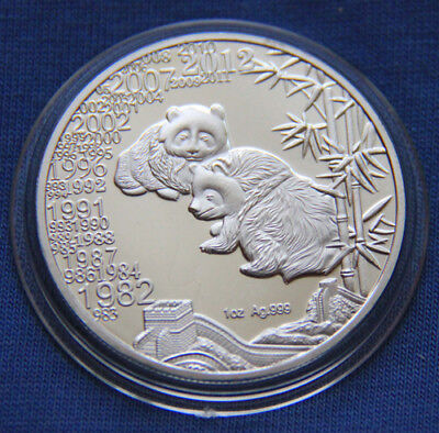 Chinese Giant Panda Silver Coin #453