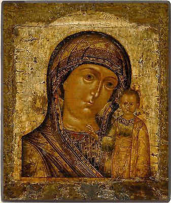 The icon Our Lady of Kazan  Mother of God. Russian Orthodox religious Icon.