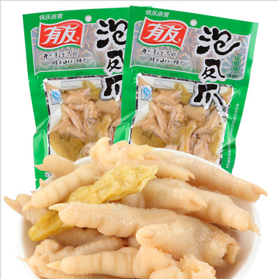 5BagsX100g Chinese Food Snacks Spicy Chicken Feet&Pickled Peppers 有友泡椒凤爪 山椒鸡爪零食
