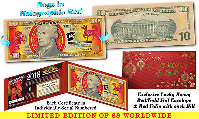 2018 Chinese New Year OFFICIAL $10 U.S. Bill YEAR OF THE DOG Hologram RED Ltd 88