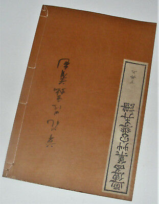 Old Estate Antique Japanese Woodblock Prints Book Floral Flowers Asian Art, 1