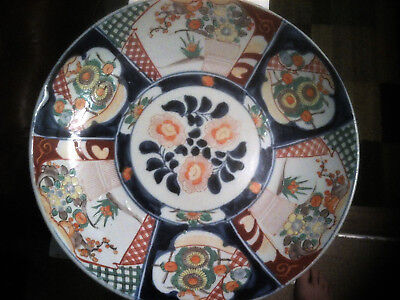 Vintage Japanese Imari Plate Charger Porcelain Plate Reds & Blues Marked