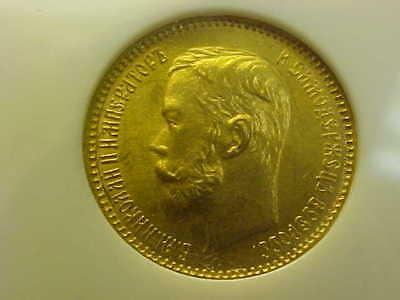 1901 5R NGC MS 65 Russia Gold 5 Roubles, GEM Uncirculated Russian Five Rouble