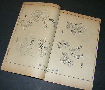 Old Estate Antique Japanese Woodblock Prints Book Birds Flowers Asian Art, 3