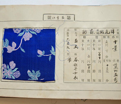 1870s Chinese Textile Sample Book 150 silk swatches exported to Japan