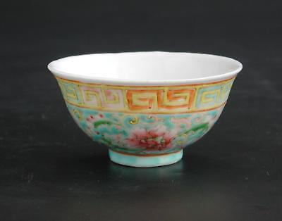 Chinese Qing Dynasty / 19th C. Famille Rose Porcelain Wine Cup (Qianlong Mark)