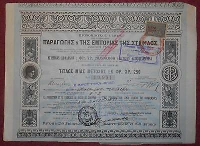 30898 GREECE 1905 Production & Trade in Currants share cert - no coupons