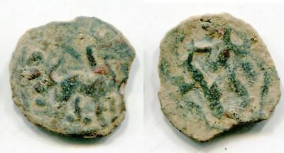 (9855)Chach, Unknown ruler 7-8 Ct AD, Sh&K #255
