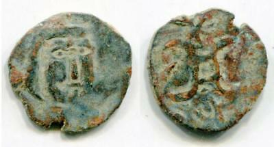 (9471)Chach, Ruler Nirt, 7-8 Ct AD