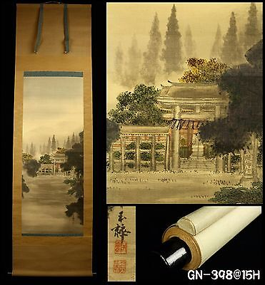 """Shrine Scenery"" Hanging Scroll by Gyokusui 玉粹 -Japan- Taisho Period"
