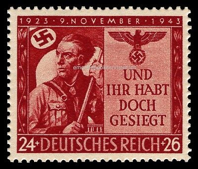 EBS Germany 1943 20th Anniversary of Munich Beer Hall Putsch Michel 863 MNH**