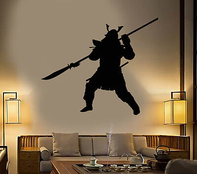 g2099 Details about  /Vinyl Wall Decal Japanese Flag Samurai Silhouette Warrior Stickers