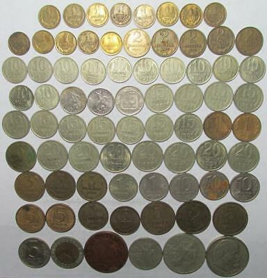 Russia Mixed Lot of Coins, 1871-2004, 75 Pieces