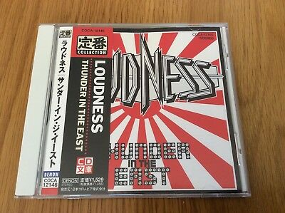 Loudness - Thunder In The East Rare Japan Cd Obi In Mint Condition