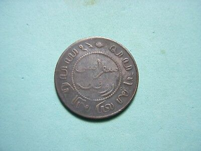 1897 Netherland India (Singapore Merchants) Old Coin