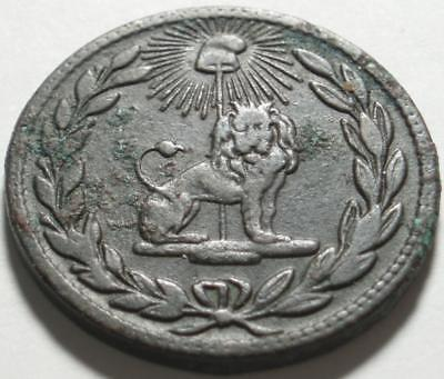 """1845 ONLY The """"FIRST COIN"""" of PARAGUAY Copper 1/12 REAL, The ONLY """"REAL"""" COINAGE"""