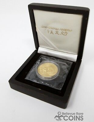 "1987 Chinese 1oz Gold Panda New Orleans ""Sino-American Friendship"" Commem - OGP!"