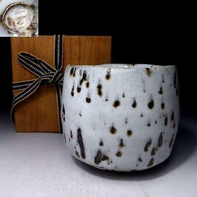 QG1: Vintage Japanese Hand-shaped Pottery Tea bowl, Kyo ware with wooden box