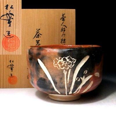 OO6: Japanese Tea Bowl, Raku Ware by 1st Class Potter, Shoraku Sasaki, Flower