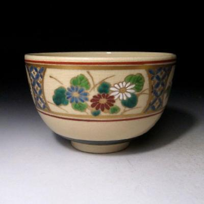 OP3: Japanese Hand-painted Tea Bowl, Kyo ware by Famous potter, Hosen Maeda
