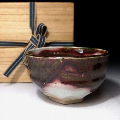 OJ6: Japanese Tea bowl, Kyo ware with wooden box, Ivy leaf, Artistic red & green