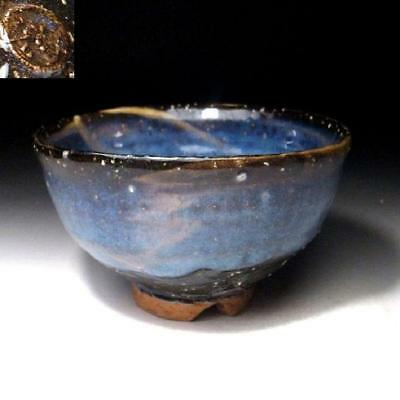 QB8: Japanese tea bowl, Hagi ware by Famous Potter, Seigan Yamane, Blue glaze