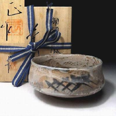 QB3: Vintage Japanese Hand-shaped Tea bowl, Shino ware with Signed wooden box